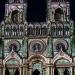 Illuminations de l'été à Orléans